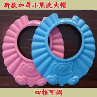 宝宝洗头帽防水护耳1-10岁小孩儿童洗头帽防水护耳安全宝宝可调节 可调节