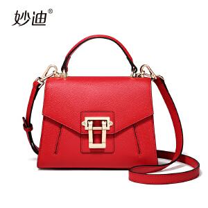 妙迪2107秋冬新款牛皮红色包包新娘结婚包凯丽包锁扣手提包斜挎包