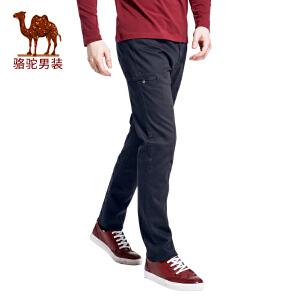 骆驼男装 年秋季新款直筒微弹纯色商务男青年休闲裤长裤子