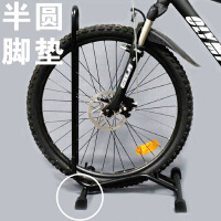 自行车停车架子可调山地车脚架 家用L型脚撑死飞公路车立式展示架