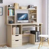【一件3折】电脑桌台式简约多功能家用省空间学生书桌书架组合卧室经济型桌子