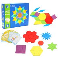 早教具积木质益智玩具七巧板智力拼图儿童男孩女童蒙3-6周岁4-7氏