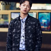 GXG男装 春季男士时尚青年都市潮流韩版修身黑底灰花休闲夹克外套