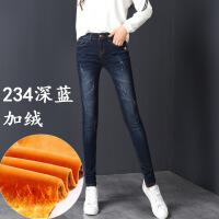 九分牛仔裤女春秋季2017新款高腰加绒长裤紧身韩版显瘦小脚女裤子