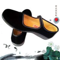 老北京布鞋一带妈妈钳子男鞋平底酒店工作处理女鞋 HXJ 黑色