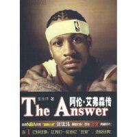【新书店正版】《The Answer-阿伦 艾弗森传》,张佳玮,现代教育出版社9787510600791