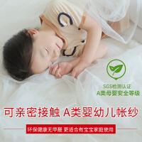 新款蚊帐家用蒙古包拉链1.5米加粗支架固定加密加厚宝宝防摔儿童