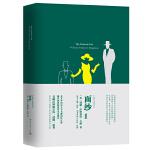 我的心灵藏书馆 面纱 名师注释英文原版