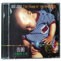 新华书店原装正版 华语流行音乐 崔健 无能的力量CD