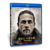 正版高清电影蓝光 亚瑟王:斗兽争霸BD50光盘碟片1080p 英语