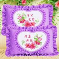 新款十字绣枕头双人结婚情侣单人枕头套一对床上枕套抱枕老公老婆 枕套1对+枕芯1对 备注款式