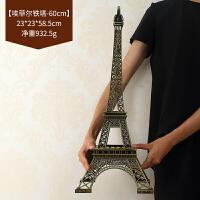 巴黎埃菲尔铁塔模型装饰品摆件创意礼品家居摆设卧室客厅小工艺品 埃菲尔铁塔-58.5cm