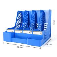 办公用品文件架四联塑料书架桌面资料整理架文件栏框收纳架A4