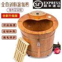 泡脚桶橡木桶足浴盆洗脚盆全自动加热恒温木桶足疗按摩足浴器家用