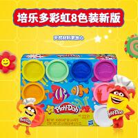 培乐多彩泥无毒儿童橡皮泥创意玩具手工制作模具2岁幼儿园彩虹8色