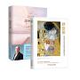 感受爱:在亲密关系中获得幸福的艺术+亲密关系:通往灵魂的桥梁(套装2册)大众心理学书籍
