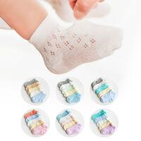 珈楚 新款夏季超薄儿童网眼袜子 全棉儿童船袜 婴儿宝宝袜子0-1-3岁 5双