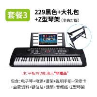【支持礼品卡】多功能电子琴成人儿童初学者入门家用61钢琴键幼师教学专业88 j2l