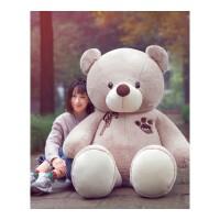 大号泰迪熊大熊毛绒玩具抱抱熊布娃娃抱枕公仔熊猫玩偶送女友娃娃