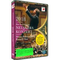 新华书店正版 88985470599 2018年维也纳新年音乐会DVD