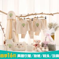 新生儿衣服婴儿礼盒套装夏季薄款纯棉初生刚出生宝宝用品*