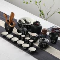 功夫茶具套装 黑陶瓷茶杯茶壶茶道配件整套礼盒礼品定制 家用简约