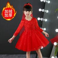 女童生日女孩秋冬 儿童礼服裙加绒红色花童公主裙长袖蓬蓬裙演出服
