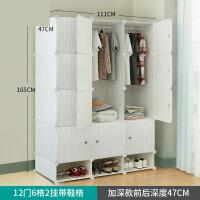 儿童组合宝宝塑料衣柜子自由组装衣服储物收纳盒婴儿整理箱 f3m