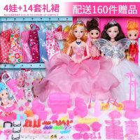 【支持礼品卡】芭比娃娃套装大礼盒别墅城堡女孩公主仿真儿童玩具换装衣服洋娃娃x6d