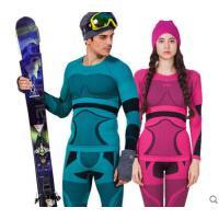 弹力时尚功能内衣滑雪内衣套装男女速干保暖套装户外运动弹性贴身