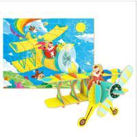 TOI二合一2D转3D立体拼图儿童拼插益智拼板3-4-5-6岁女孩男孩玩具