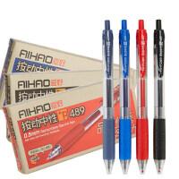 爱好学生文具按动中性笔黑色蓝色色签字笔经典款0.5MM按动笔489