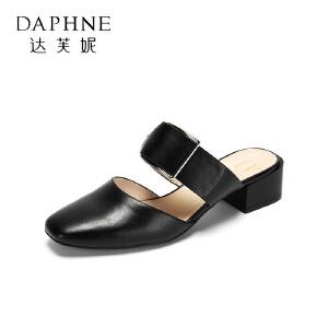 Daphne/达芙妮 圆漾方头后空粗跟凉拖鞋