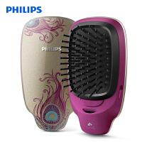 飞利浦(Philips) 负离子梳 按摩梳造型美发梳呵护头发防静电梳子 卷直两用粗硬细软发质HP4722/15中国风金