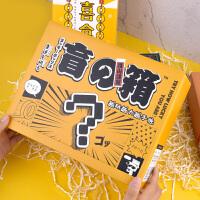 文具礼盒学生学习福袋网红潮爆盲盒文具套装礼盒盲箱日本手账福袋中小学生好玩有趣文具套装礼盒手账周边游戏