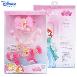 迪士尼睡美人公主儿童发饰发绳发饰项链手链首饰组合儿童礼物