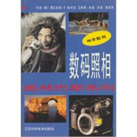 数码相机:奥林巴斯系列 [德] 哈布拉 等 著,黄丽萍 译 江苏科学技术出版社