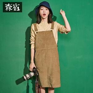 【尾品直降】森宿P小甜点秋装新款复古灯芯绒背带连衣裙女棉中裙子