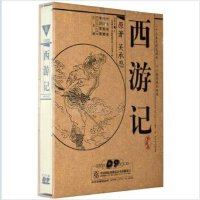 CCTV 86版西游记(收藏版D9)10DVD电视剧(六小龄童版)经典影视 导演杨洁
