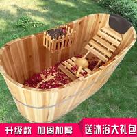 加厚美容院泡澡木桶浴桶木质洗澡盆家用浴缸浴盆实木沐浴桶