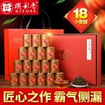 祺彤香茶叶 武夷山特级正山小种红茶匠心小罐礼盒装180g春茶