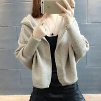 短外套毛衣2018春装新款女长袖宽松连帽针织衫早秋冬开衫厚蝙蝠衫