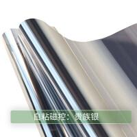 单向透视玻璃贴膜窗户贴纸家用反光遮光防晒隔热膜