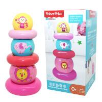 费雪 F0919婴儿彩虹圈叠叠球 幼儿益智球叠叠乐堆堆塔早教认知玩具