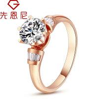 先恩尼钻石 红18K 玫瑰金钻戒 1克拉婚戒 女款钻石戒指 结婚戒指 订婚戒指HF1119 挚爱一生