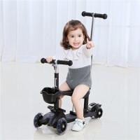 儿童滑板车五合一可坐三轮4四轮闪光1岁宝宝3岁踏板滑滑车