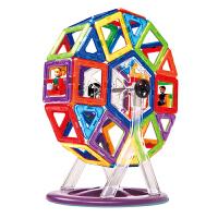 经典摩天轮磁力片积木儿童益智玩具46片