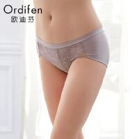 【3件2.8折到手价:30】欧迪芬女士内裤商场同款性感蕾丝优雅女式低腰内裤OP8514