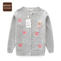 女宝宝毛衣外套 童装女童春装全棉圆领单排扣开衫线衣上衣外套