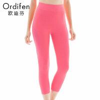 【2件3折到手价约:107】欧迪芬运动裤商场同款弹力紧身运动裤女瑜伽跑步健身七分裤OL7321